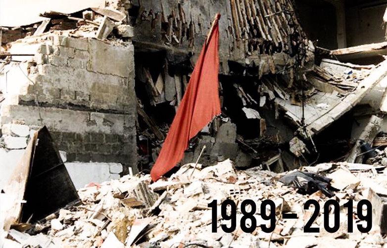 16 Agosto 1989